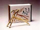 20061206_ワラ馬_有漢のコトコト馬010