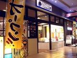 20090527_ららぽーとTOKYO-BAY_とんこつらぁ麺 チャブトン_DSC09099
