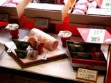 20090225_和菓子_宗家源吉兆庵_1152_DSC03769