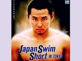 20081225_日本短水路選手権_勝村幾之介記念水泳競技大会_010
