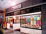 20090523_ららぽーとTOKYO-BAY_とんこつらぁ麺 チャブトン_DSC08341T