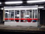 20090617_JR東日本_JR京葉線_JR南船橋駅_待合所_2150_DSC01244