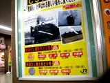 20090126_JR東日本_千葉支社_SL_C57-180_0849_DSC00520