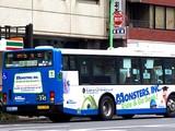 20090415_東京ディズニー_モンスターズインクゴーシーク_A82