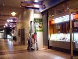 20090522_ららぽーとTOKYO-BAY_とんこつらぁ麺 チャブトン_DSC08296