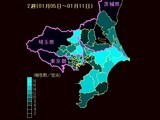 2009年01月05日-2009年01月11日_千葉県と近郊地域の流行状況_012