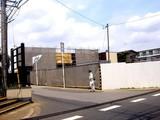 20090523_船橋市藤原1_東武ストア藤原店_建設_1213_DSC08578