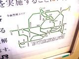 20090216_JR東日本_首都圏禁煙_喫煙所廃止_0909_DSC03158