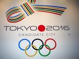 20090624_2016年東京オリンピック_東京国際フォーラム_2111_DSC01838