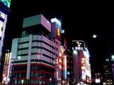 20090123_東京都秋葉原_ラオックス_1727_DSC00429