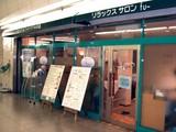 20090213_ネクスト船橋_リラックスサロンfu_060
