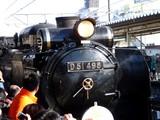 20070204-JR木更津駅・快速SL南房総号・D51-0911-DSC07586