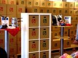 20090102_IKEA船橋_初売り_福袋_福箱_0941_DSC07943