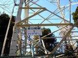 20090111_船橋市習志野4_新日軽船橋製造所_1223_DSC09057