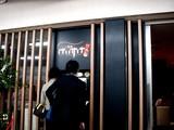 20090617_JR東海_JR東京駅_東京ラーメンストリート_2042_DSC01154