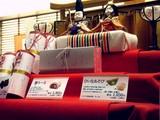 20090225_和菓子_宗家源吉兆庵_1152_DSC03766