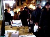 20090307_船橋市市場1_船橋中央卸売市場_楽市_0954_DSC05213