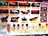 20090208_京樽_回転寿司_海鮮三崎港_060
