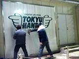 20090331_ららぽーとTOKYO-BAY_東急ハンズ_2037_DSC09623