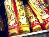 20090201_節分_恵方巻_東北東_菓子_1325_DSC00979