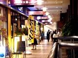 20090527_ららぽーとTOKYO-BAY_とんこつらぁ麺 チャブトン_DSC09101