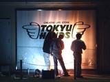 20090331_ららぽーとTOKYO-BAY_東急ハンズ_2036_DSC09618
