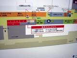 20090617_JR東海_JR東京駅_東京ラーメンストリート_2037_DSC01124