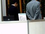 20090514_新型インフルエンザウイルスA型_展示会_0924_DSC06904