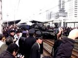 20090211_JR京葉線_千葉みなと駅_SL_C57-180_1201_DSC03642
