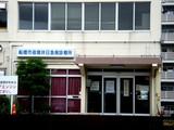 20090530_船橋市湊町_夜間休日急病診療所_1447_DSC09506
