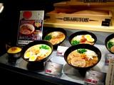 20090527_ららぽーとTOKYO-BAY_とんこつらぁ麺 チャブトン_DSC09096