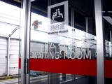 20090619_JR東日本_JR京葉線_JR南船橋駅_待合所_0852_DSC01285