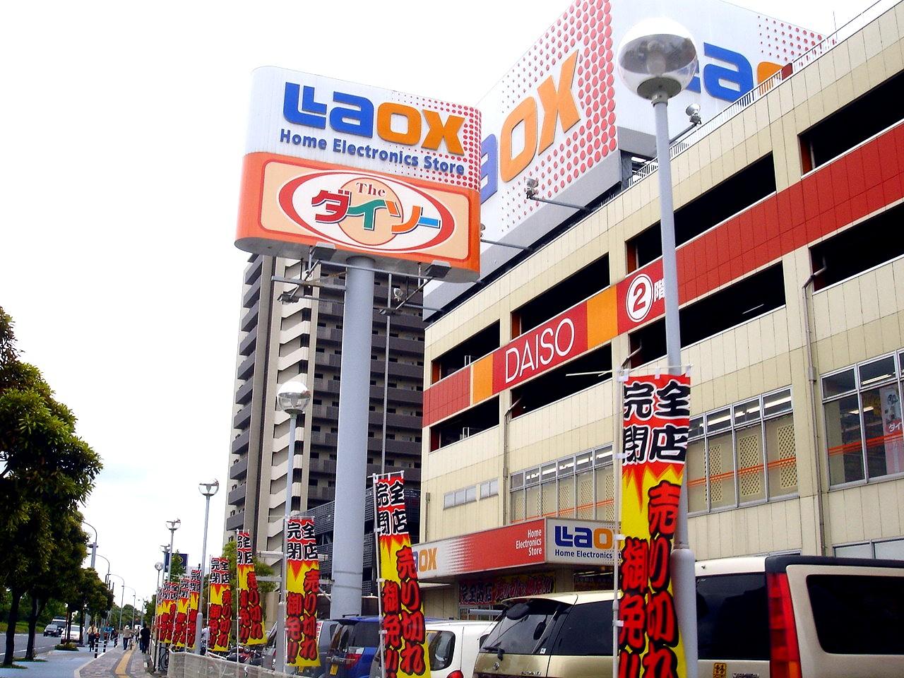 東京ベイ船橋ビビット2009Part1 ...