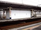 20090519_JR東日本_JR京葉線_JR南船橋駅_待合所_0851_DSC08156
