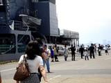 20090531_船橋南埠頭_船橋体験航海_護衛艦はつゆき_1214_DSC09924
