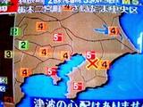 20050723-千葉県北部地震-1646-DSC02465