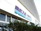 20080119-船橋市山手1・東武プレオン船橋-1240-DSC05547