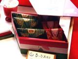 20090225_和菓子_宗家源吉兆庵_1152_DSC03768T