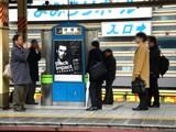 20090304_JR東日本_首都圏禁煙_喫煙所廃止_0934_DSC04969
