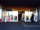 20090117_船橋市浜町2_IKEA船橋_1546_DSC00074
