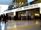 20080305_JR品川駅_JR東海_新幹線_1215_DSC01365