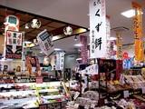 20090601_諏訪商店_房の駅_010