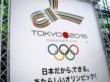 20080811_2016年東京オリンピック_東京国際フォーラム_0932_DSC05214