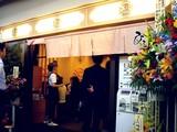20090617_JR東海_JR東京駅_東京ラーメンストリート_2040_DSC01141