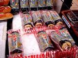 20090201_節分_恵方巻_東北東_菓子_1323_DSC00972
