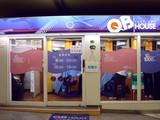 20080110_JR東京駅_QBハウス_キュービーネット_1936_DSC03901