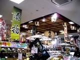 20090601_諏訪商店_房の駅_070