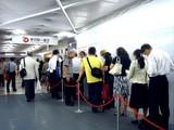 20090617_JR東海_JR東京駅_東京ラーメンストリート_2042_DSC01152