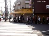 20090419_船橋市本中山2_川口市_ウォーキングクラブ西歩会_DSC02999
