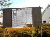 20081201_千葉市美浜区幕張西4_サントノーレ幕張西4丁目_DSC02084